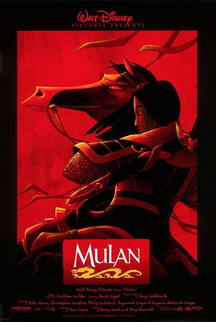 Mushu's Happy Porridge and Faa Family Dumpling Recipe from Disney's Mulan.